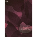 2011.10.10 SPECIAL LIVE AT BLUE NOTE TOKYO [DVD+CD]<初回生産限定盤>