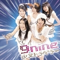 少女トラベラー [CD+DVD]<初回生産限定盤C>