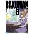 バクマン。8 [Blu-ray Disc+CD]<通常版>