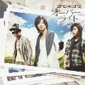 オーバーライト / 脳内Survivor [CD+DVD]<初回限定盤A>