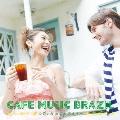 カフェ・ミュージック・ブラジル ★ウチナカ カフェ スタイル★