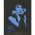 ベティ・ブルー <製作25周年記念 HDリマスター版 ブルーレイ・コレクターズBOX> [2Blu-ray Disc+DVD]<初回限定生産版>