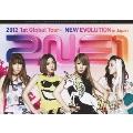 2NE1 2012 1st Global Tour- NEW EVOLUTION in Japan