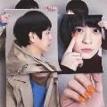 横顔 [CD+小冊子]<初回生産限定盤>