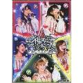℃-uteコンサートツアー2012-2013冬 神聖なるペンタグラム