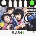 FLASH4 [CD+DVD]<初回限定盤>