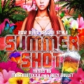 2012 BEST REGGAE STYLE -SUMMER SHOT- Mixed by MA$AMATIXXX from RACY BULLET