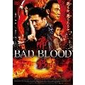 帝戦 BAD BLOOD[AAU-4038S][DVD] 製品画像