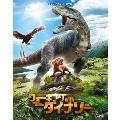 ウォーキング with ダイナソー ブルーレイ&DVD [Blu-ray Disc+DVD]<初回生産限定版>