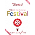 T-SQUARE 35th Anniversary Festival