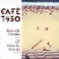 CAFE1930