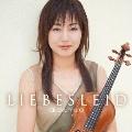 愛の悲しみ [Blu-spec CD2]