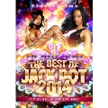 THE BEST OF JACK POT 2014<完全初回限定生産版>