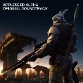 APPLESEED ALPHA ORIGINAL SOUNDTRACK<通常盤>