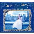 ワールドエンドの庭 [CD+別冊写真集]<初回限定盤 BLUE>