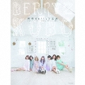 完熟Berryz工房 The Final Completion Box [3CD+2Blu-ray Disc]<初回生産限定盤A>