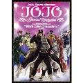 ジョジョの奇妙な冒険スターダストクルセイダース スペシャルイベント Walk Like Crusaders DVD