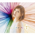レインボーロード [3CD+DVD]