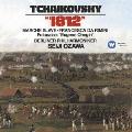 チャイコフスキー:序曲「1812年」/スラヴ行進曲 幻想曲「フランチェスカ・ダ・リミニ」 他