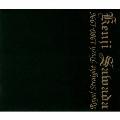 Royal Straight Flush 1980-1996 SHM-CD