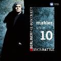 マーラー:交響曲第10番(クック版)