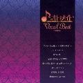 オトメイト Vocal Best ~Vol.4~