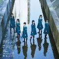サイレントマジョリティー (TYPE-C) [CD+DVD]