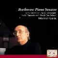 ベートーヴェン:ピアノ・ソナタ≪悲愴≫≪月光≫≪熱情≫≪告別≫