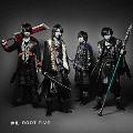 参乱 -MAIRAN- [CD+DVD]<初回生産限定盤B>