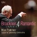 ブルックナー:交響曲 第4番 「ロマンティック」