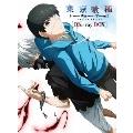 東京喰種トーキョーグール Blu-ray BOX<初回生産限定商品>[TCBD-0545][Blu-ray/ブルーレイ] 製品画像