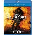 13時間 ベンガジの秘密の兵士 [2Blu-ray Disc+DVD]