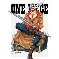 ONE PIECE Log Collection LABORATORY