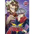 遊☆戯☆王ARC-V TURN25