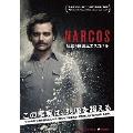ナルコス 大統領を目指した麻薬王[VIBF-6114/8][DVD] 製品画像