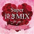 Super 泣きMIX ~for you~