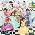 想い出の九十九里浜/恋のB・G・M~イマハ、カタオモイ~ [CD+DVD]<初回限定盤B>