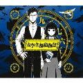 女学生探偵物語 [2CD+DVD]<初回限定盤>
