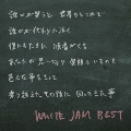 WHITE JAM BEST [CD+DVD]<初回限定盤>
