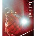 Every Little Thing 20th Anniversary Best Hit Tour 2015-2016 ~Tabitabi~