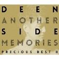 Another Side Memories ~Precious Best II~ [CD+Blu-ray Disc+ライヴフォトブック]<初回生産限定盤>