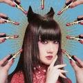 あくまで悪魔 [CD+DVD]<初回限定盤>