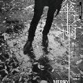 傘と雨 [CD+DVD]<初回生産限定盤B>
