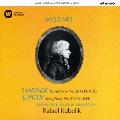 モーツァルト:交響曲第35番「ハフナー」、第41盤「ジュピター」 [UHQCD]