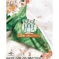麗<レイ>~花萌ゆる8人の皇子たち~ Blu-ray SET2 [3Blu-ray Disc+DVD]