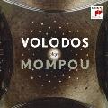 ヴォロドス・プレイズ・モンポウ Blu-spec CD2