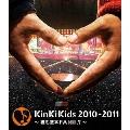 KinKi Kids 2010-2011 ~君も堂本FAMILY~