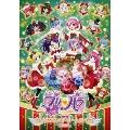 プリパラ クリスマス☆ドリームライブ2016<初回生産限定版>