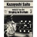 斉藤和義 弾き語りツアー2017 雨に歌えば Live at 中野サンプラザ 2017.06.21<通常版>