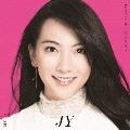 Secret Crush ~恋やめられない~/MY ID<通常盤>